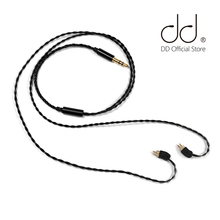 DD BC50-78a, Headphone Replacement Cable, 7N OCC Wire, Length: 50cm, 0.78 pin drone upgraded apm2 6 mini apm pro flight controller neo 7n 7n gps power module