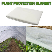 Winter Plant Protection Frost Cloth Blanket Protecting Potted Cover Bags Frost Cloth Blanket Protecting Fruit Tree Potted Plants
