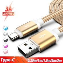 0.25m m 1.5m 2 1m 3m USB Tipo C Cabo USB Tipo C-C Fio De Carregamento Cord para Samsung Galaxy A3 A5 A7 2017 A8 A9 2018 A71 A51 Cabos