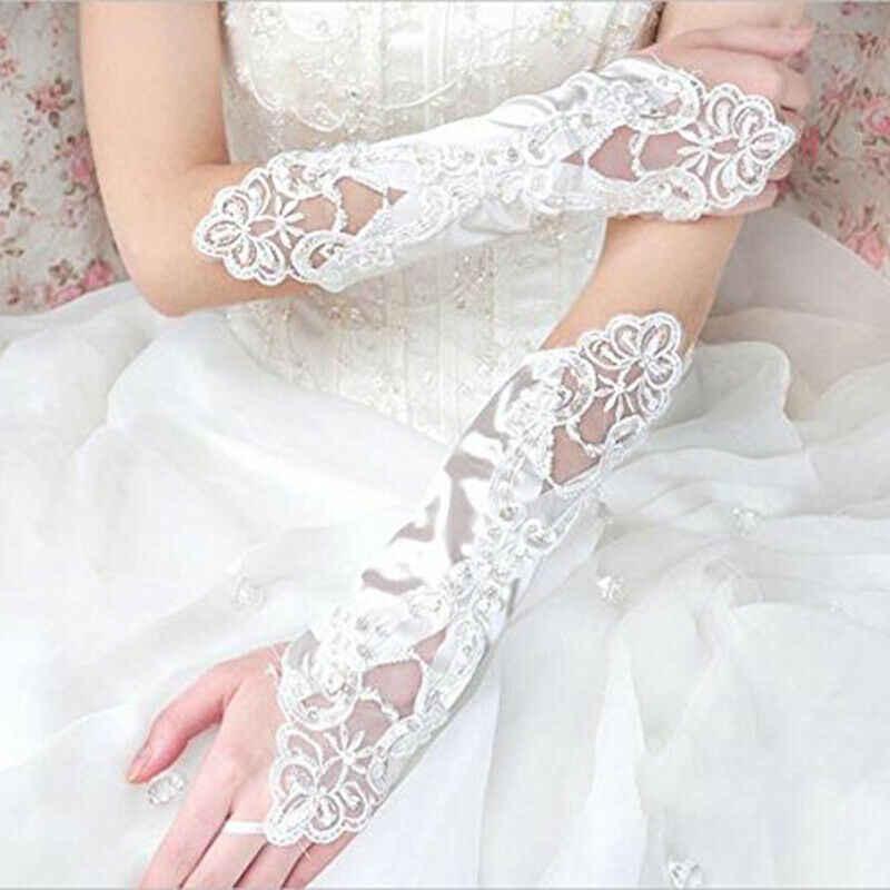 Белые черные кружевные длинные перчатки тянущиеся атласные свадебные без