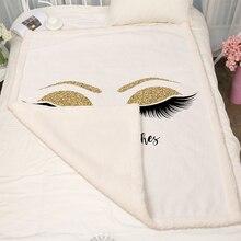 Miracille Lovely Eyelash Blanket