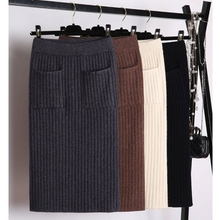 New Women's Cotton Knitting Skirts Elastic Stretch Bodycon Sexy Tight Pencil Skirt Knitted Skirts Female Autumn Winter Skirts