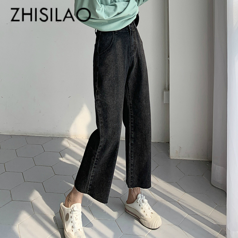Vintage High Waist Jeans Women Plus Size Loose Wide Leg Straight Jeans Boyfriend Street Mom Denim Jeans Casual Pants Black Blue