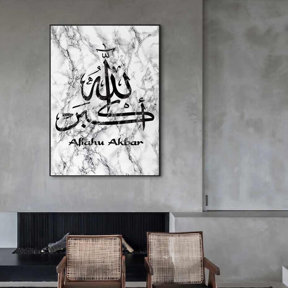 Image 3 - Black and White Marble Stone Islamic Wall Art Canvas Painting  Allah Wall Pictures Art Prints Posters Living Room Ramadan  DecorPainting