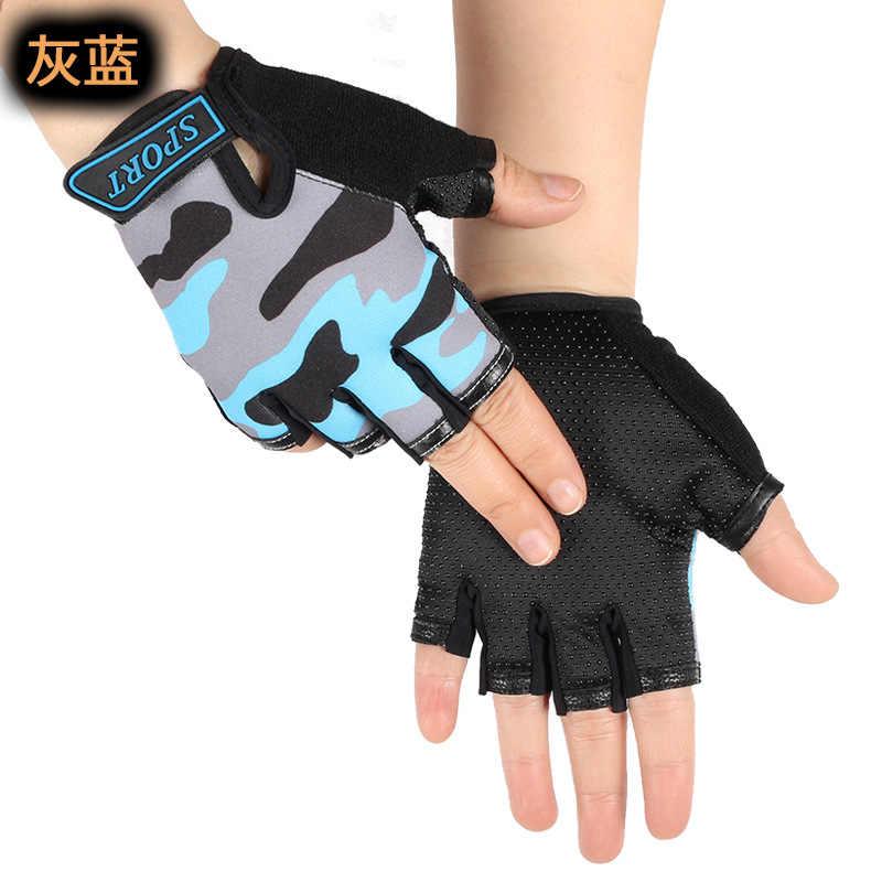 Детские велосипедные перчатки с открытыми пальцами, моющиеся, дышащие, высокоэластичные, Нескользящие, велосипедные перчатки, оборудование для езды, 4 цвета