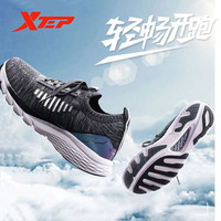 Xtep X Flow Fashion Men's Women Running Shoes Shock Absorbing Sock Shoes Lightweight Breathable Unisex Running Shoe 982219119573