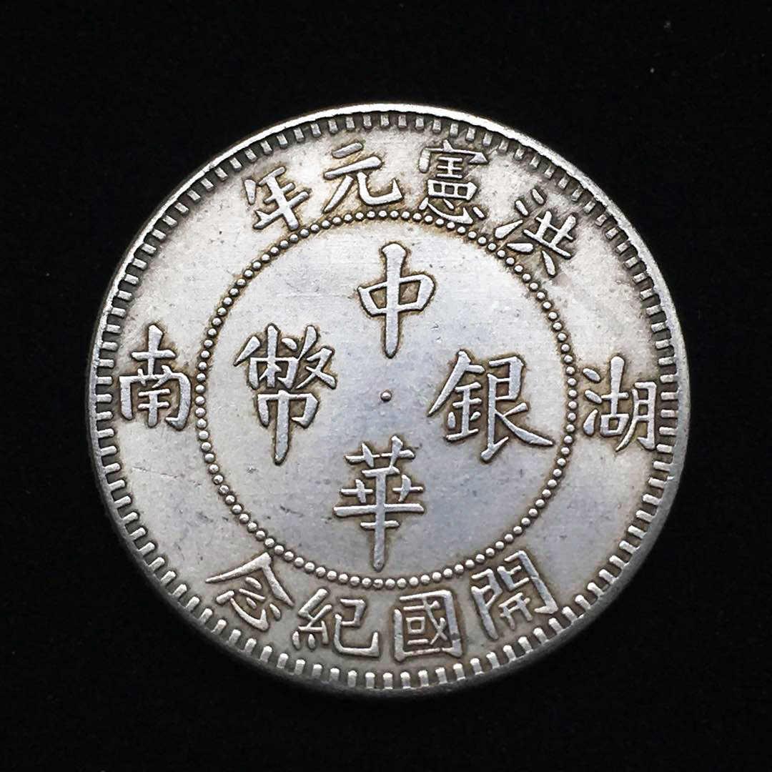Trung Quốc Linh Vật Rồng Đồng Xu Rồng Bay Thực Sự Vàng Đồng Bạc Magic Đồng Tiền Bộ Sưu Tập Nghệ Thuật Monedas Merry Quà Tặng Giáng Sinh