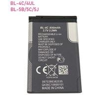 Bateria do telefone BL-4C BL-5C BL-4UL BL-5B BL-5J Para Nokia 6100 6300 6260 6136S 2630 5070 Bateria BL BL 4C 5C BL5C C2-01