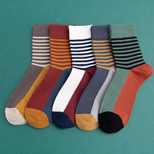 40PCS/lot Autumn and winter socks new mens casual wild color cotton wholesale male