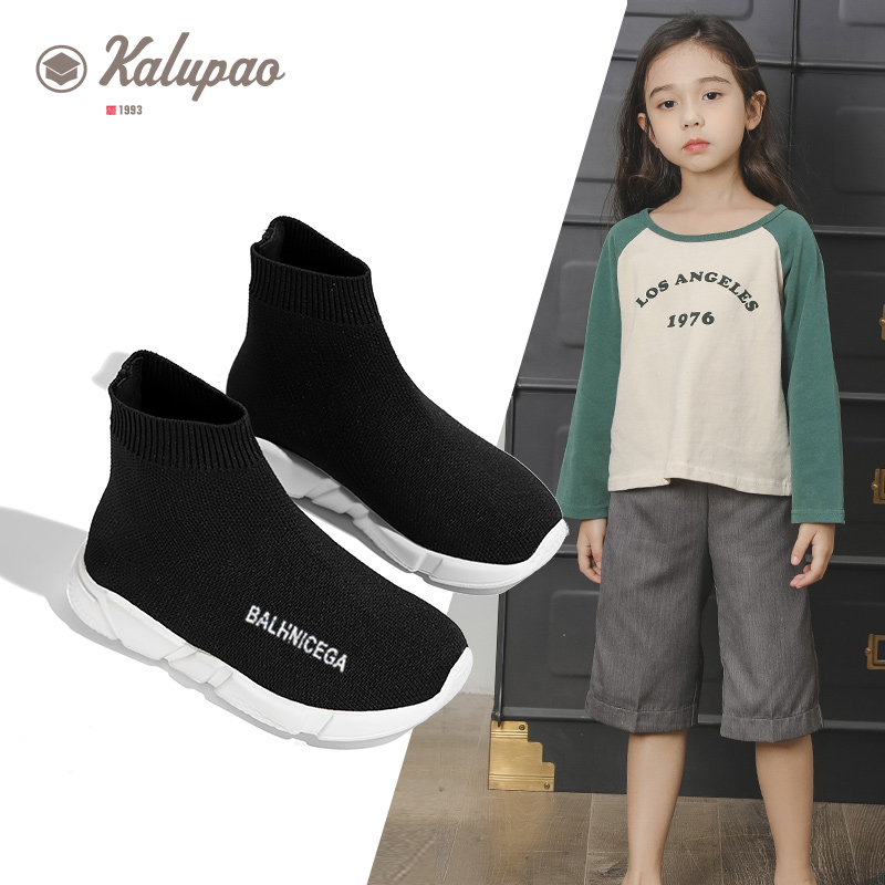 Children's Knitted Casual Shoes Stretch Knit Shoes Kids Booties Comfortable Socks Shoes Flying Woven Children Boots 2019 Autumn