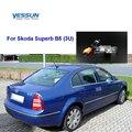Yessun HD CCD Ночное видение автомобиля зеркало заднего вида резервная камера водонепроницаемая для Skoda Superb B5 (3U)