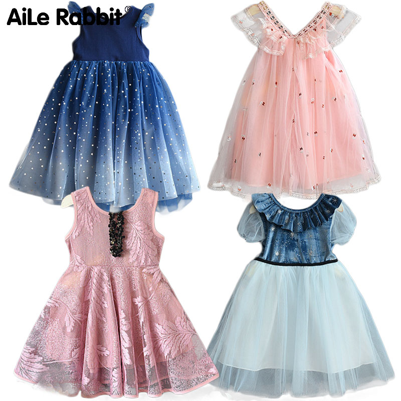 2020 New Kids Clothes Dresses For Girls Fashion Wedding Dress Girl Princess Dress Children's Wear Party Star Dress 1