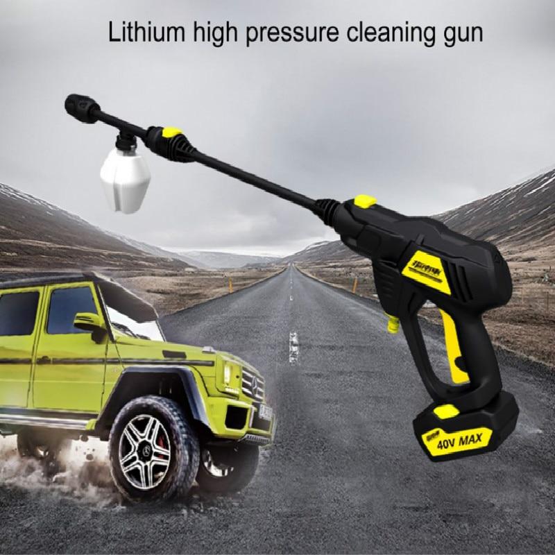 New Wireless Car Washer Portable High pressure Water Gun Car Wash