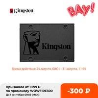 Kingston A400 SSD Interne Solid State Drive 120GB 240GB 480GB 2,5 zoll SATA III HDD Festplatte HD Notebook PC 960GB 500GB 1TB gb