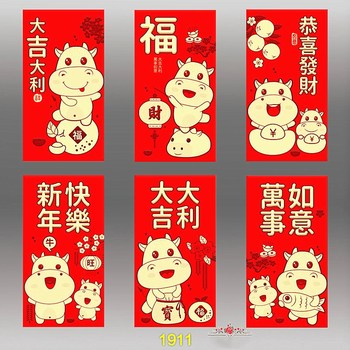 6PCS/Set Red Envelopes For the Year of the Cattle Cartoon New Year Universal Cash Gift Bag Cattle Red Envelopes Packet Gifts image