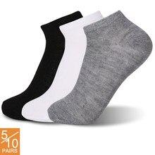 Calcetines tobilleros transpirables para mujer, calcetín corto de algodón, cómodo, de corte bajo, Color blanco y negro, 5/10 pares