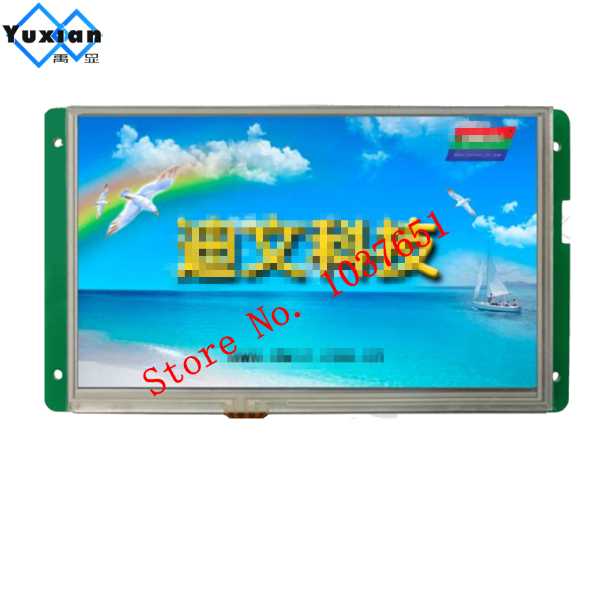 DMT80480L070_01WT   7 inch DWIN serial port instruction screen RS232 with resister touch