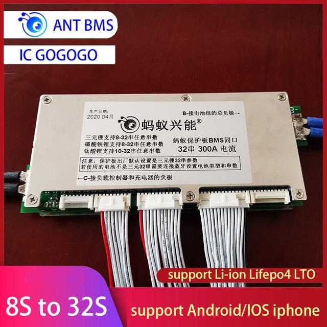 สมาร์ท8S 16S 24S 32S 300A 200A 150A 100A 70Aแบตเตอรี่ลิเธียมแบตเตอรี่Balance BMS Lifepo4 LTO Lipo Li Ion APP