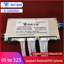 Smart Display 8S 16S 24S 32S 300A 200A 150A 100A 70A Lithium Batterij Bescherming Boord Balans bms Lifepo4 Lto Lipo Li Ion App