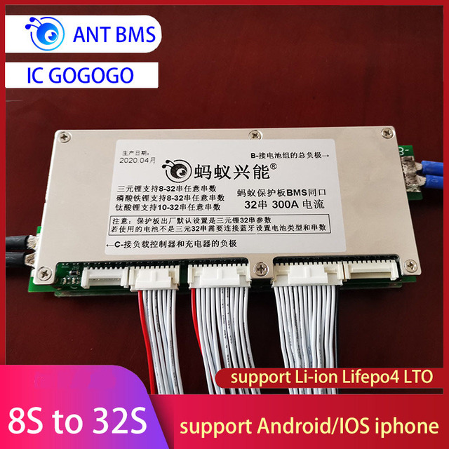 Smart Display 8S 16S 24S 32S 300A 200A 150A 100A 70A Lithium Battery Protection Board Balance BMS lifepo4 LTO Lipo Li ion APP