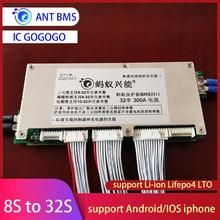 Smart Display 8S 16S 24S 32S 300A 200A 150A 100A 70A Protezione Della Batteria Al Litio Balance Board BMS lifepo4 LTO Lipo Li Ion APP