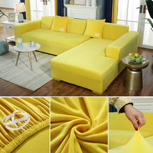 AiLife Thick velvet Elastic sofa cover for living room L Shaped Couch Slipcover Case Chaise Longue
