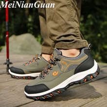 Легкие мужские защитные ботинки timberland обувь большого размера