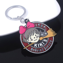 Hayao Miyazaki Kiki's Delivery Service Kiki Figure Keychain Japanese  Cartoon Key Chain for Women Men Car Keyring Jewelry недорого