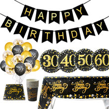 Cheers to 30 Years 30th Birthday Party Decorations Adult Paper Banner Letter Garland 40 50 60 70 Years Party Decoration(China)