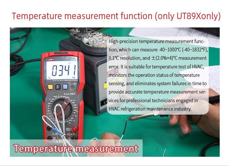 UT89X-Details_07