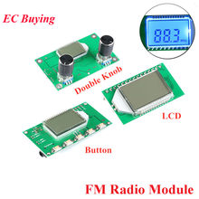 Fm Radio Receiver Modul 87-108M Hz RDA5807M PLL LCD Digital Stereo FM Radio Stereo Nirkabel Papan LCD Display pengurangan Kebisingan(China)