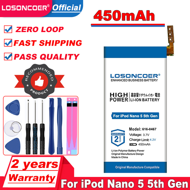 LOSONCOER 450mAh 616-0467 For Nano 5 Battery for iPod Nano 5 5th Gen Replacement Phone Battery Free tools Stand Holder Stickers
