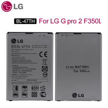 цена на LG Original Phone Battery BL-47TH Replacement For LG Optimus G Pro 2 F350 F350K F350S F350L D837 D838 3200mAh Batteries