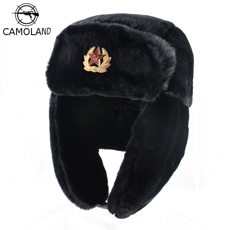 Мужская теплая шапка-ушанка из искусственного кроличьего меха