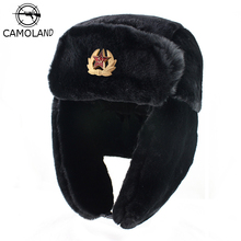 CAMOLAND Soviet Trapper Trooper Hat Mens Army Military Russian Ushanka