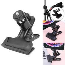 Gimbal Strong Clamp wspornik lampy błyskowej Ball klips do włosów mocowanie do statywu do kamera GoPro 360 stopni dowolna z regulowanym kątem nachylenia