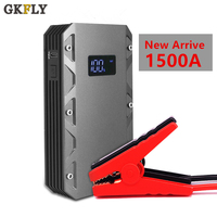High Capacity Car Jump Starter 12V 1500A Portable Power Bank Emergency Car Booster Battery Starting Petorl Diesel Auto Device