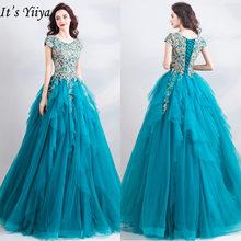 Женское вечернее платье it's yiiya синее в пол с вышивкой