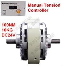 10 кг 100Nm DC24V двойной вал двойная ось магнитного порошка сцепления и 3A ручного натяжения наборы контроллеров для мешков печатная машина