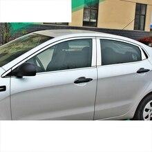 цена на lsrtw2017 stainless steel car window trims decoration for kia rio 2012 2013 2014 2015 2016 k2 pride