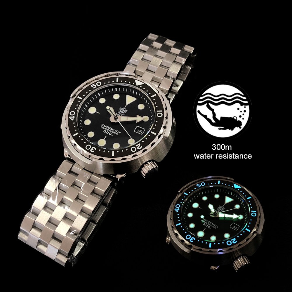 1975 First Canned Tuna Dive Watch Re-engraved Automatic Watch Of Man Mechanical Watch NH35 300M Diver Watches Sapphire Crystal