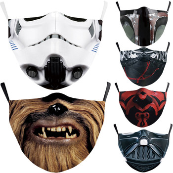 Star Wars The Mandalorian Darth Vader Chewbacca Cosplay Face Mask Adult Kids Masks Prop star wars face mask darth vader mandalorian cosplay costume accessories anime adult masks