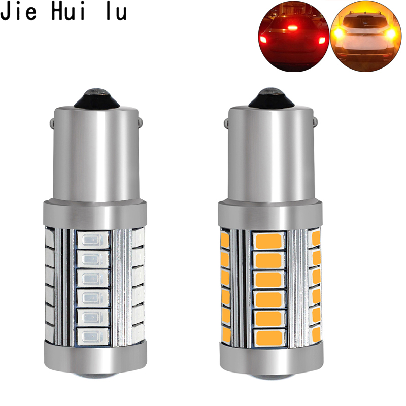 Image 2 - 1156 1157 P21/5W BAY15D Super Bright 33 SMD 5630 5730 LED brake lights fog lamp 21/5w car daytime running light stop bulbs 12V-in Signal Lamp from Automobiles & Motorcycles