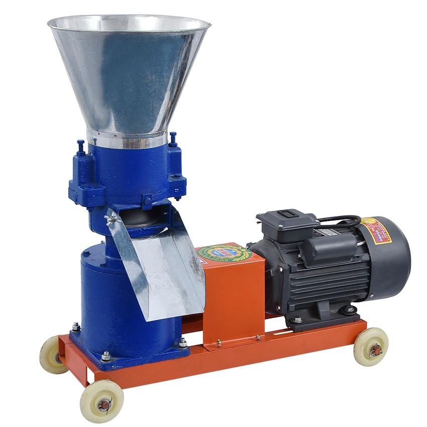 KL-150 Pellet Mill Multi-function Feed Food Pellet Making Machine Household Animal Feed Granulator 220V/ 380V 100kg/h-120kg/h