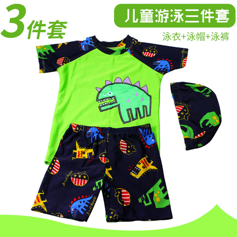 CHILDREN'S Swimming Trunks BOY'S Big Boy KID'S Swimwear Baby Students Teenager Swimming Suit