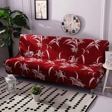 All-inclusive Stretch Elastic Sofa Bed Cover Slipcover Folding Printed Couch Universal 2/3-Seat No Armrest