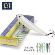 D1 белый приманки для ловли рыбы 2020 плавающий 80 мм 85g жесткие