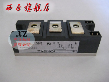 DT122N20KOF power , SCR module , new spot--XZQJD