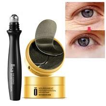 Black Pearl Eye Patches Moisturizing Gel Collagen Eye Masks Remove Dark Circles Hydrogel Mask Anti-Puffiness Eye Care 60pcs