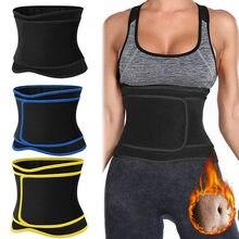 Женский неопреновый утягивающий корсет для похудения массажа